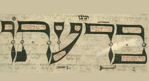 jiddischg